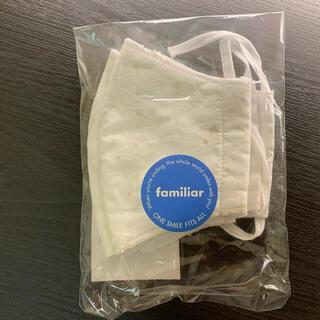 familiar - ファミリア 子ども マスク 新品