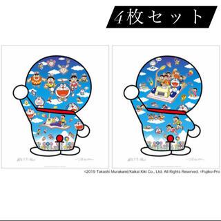 村上隆 ドラえもん ポスター 各種2部 ED300(ポスター)