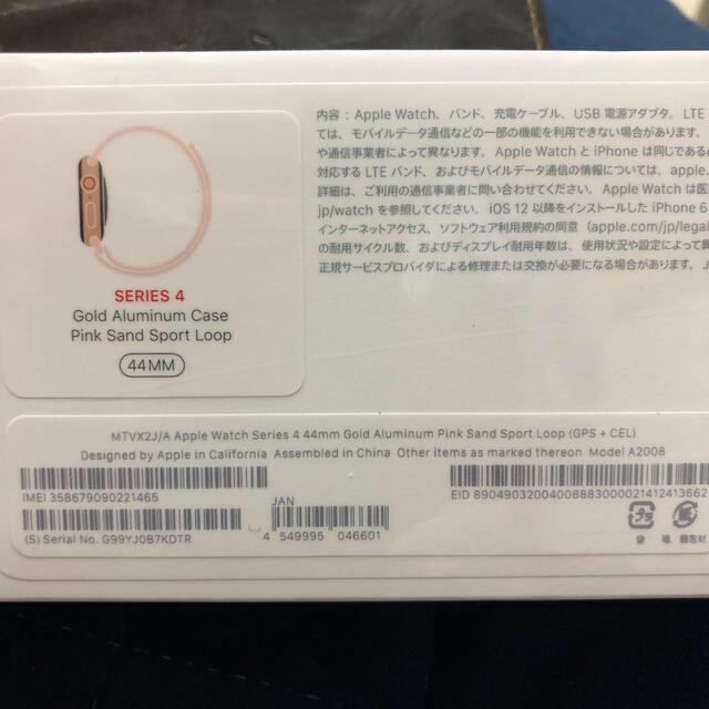 Apple Watch(アップルウォッチ)のApple Watch Series 4 GPS+Cellモデル 44mm メンズの時計(腕時計(デジタル))の商品写真