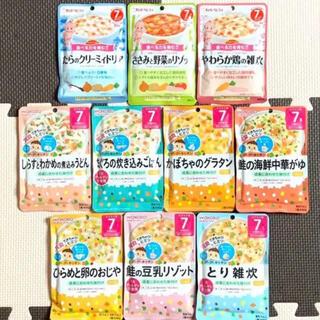 和光堂 - 228☆ 離乳食 7ヶ月 全て違う味 ベビーフード パウチ