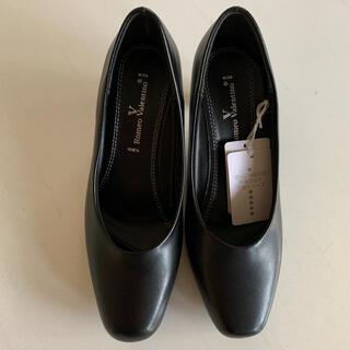 ロメオバレンチノ フォーマル シューズ 靴 黒 22cm 新品