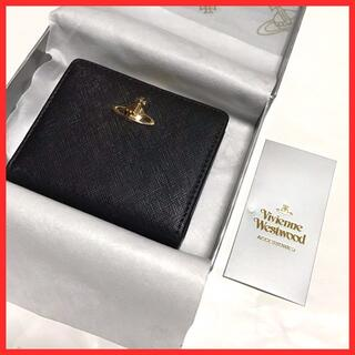 Vivienne Westwood - 無料おまけ付き 新品未使用 ヴィヴィアン がま口 二つ折り財布