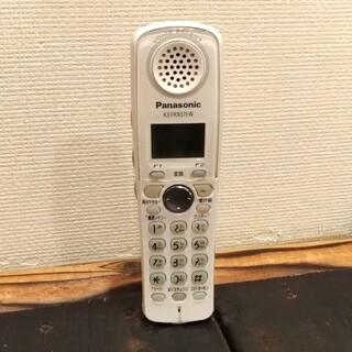 パナソニック(Panasonic)のパナソニック 増設子機 充電台付き ジャンク KX-FKN511-W(電話台/ファックス台)