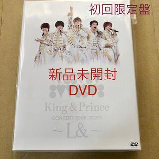 Johnny's - King & Prince/CONCERT TOUR 2020~L&~ DVD