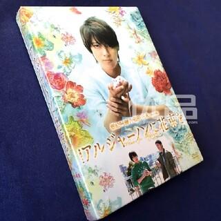 『flowers for algernon』山下智久6枚組dvdボックス