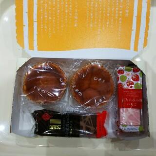 ベアブラウン様専用(菓子/デザート)