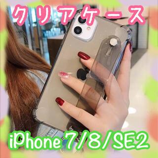 【値下げ】iPhone7/8/SE2 ブラック クリアケース ラメ リストバンド