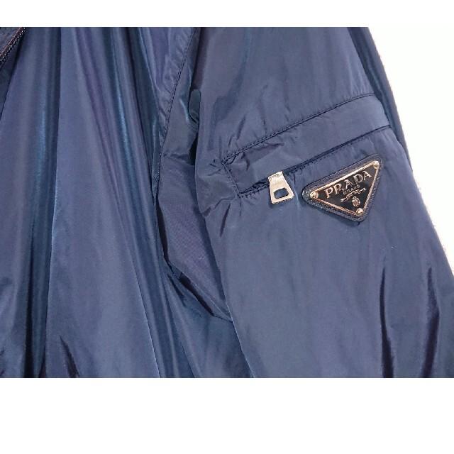 PRADA(プラダ)のプラダ パーカー S ネイビー PRADA ロゴプレート ナイロン ブルゾン レディースのジャケット/アウター(ナイロンジャケット)の商品写真