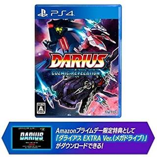 タイトー(TAITO)のダライアス コズミックリベレーション PS4(家庭用ゲームソフト)