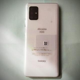 Galaxy - Galaxy A51 5G SC-54A