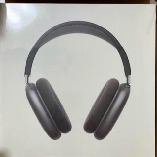 【新品未開封】AirPods Max MGYH3J/A [スペースグレイ](ヘッドフォン/イヤフォン)
