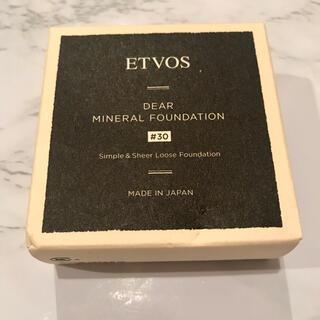 ETVOS - エトヴォス ディアミネラルファンデーション #30 新品未使用品