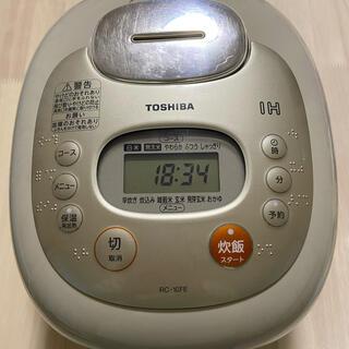 東芝 - 東芝 5.5合炊き 炊飯器