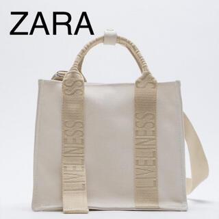 ZARA - ZARA ロゴストラップ キャンバスミニトートバック
