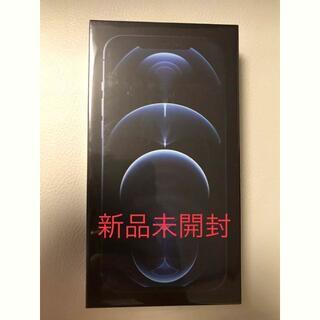iPhone - 【新品未開封】iPhone12 Pro Max パシフィックブルー 512GB
