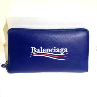 Balenciaga - バレンシアガ ラウンドファスナー 長財布