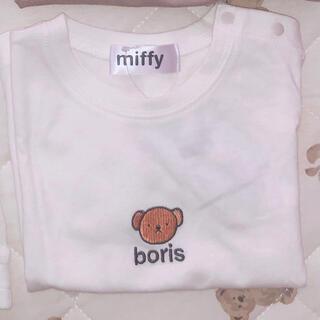futafuta - ボリス Tシャツ 95 ミッフィー