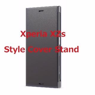 エクスペリア(Xperia)のXperia XZs Style Cover Stand SCSG20(モバイルケース/カバー)