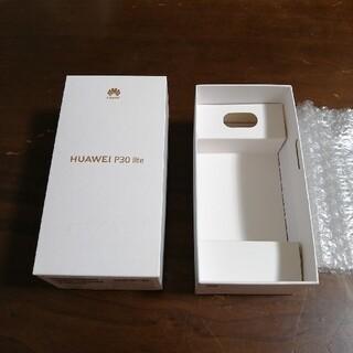ファーウェイ(HUAWEI)の箱,クリアケースのみ HUAWEI P30 Lite ファーウェイ(その他)