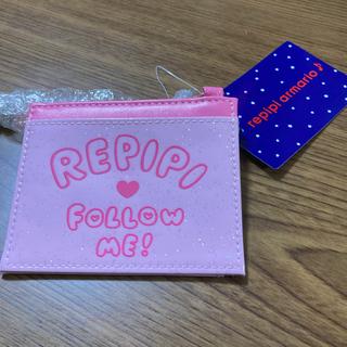 repipi armario - レピピ ICカードケース