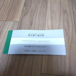 ヨシノヤ(吉野家)の吉野家 株主優待 2700円分 はなまるうどん 京樽 千吉 ウィズリンク(レストラン/食事券)