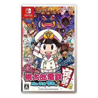 Nintendo Switch - 【美品】新品未使用 桃太郎電鉄 ~昭和 平成 令和も定番!