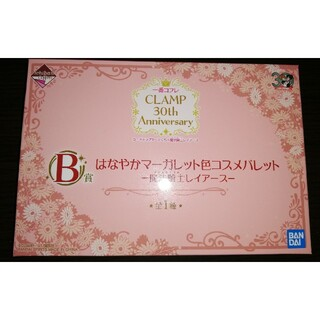 講談社 - CLAMP 30th 一番コフレ B賞 はなやかマーガレット色コスメパレット
