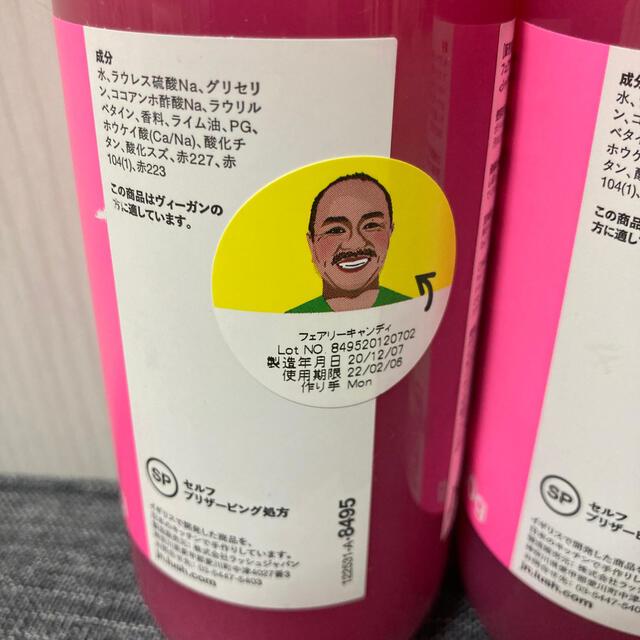 LUSH(ラッシュ)のLUSH フェアリーキャンディ シャワージェル 250 3本セット  コスメ/美容のボディケア(ボディソープ/石鹸)の商品写真