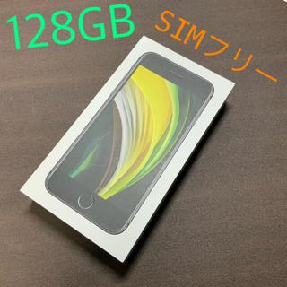 iPhone - iPhone SE2 ブラック 128GB SIMフリー 本体