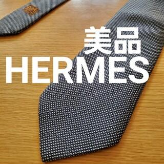 Hermes - 【美品 HERMES】素敵なネクタイ