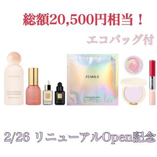 Cosme Kitchen - ※総額20,500円相当!【Open記念の限定商品】オープンキット