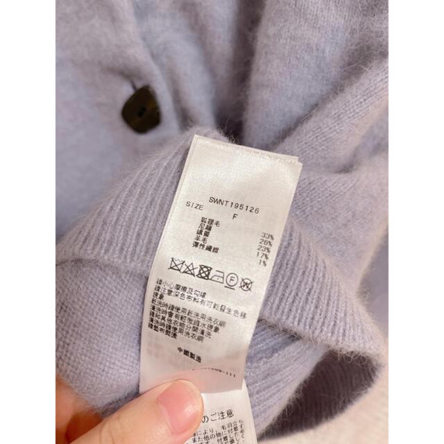 snidel(スナイデル)のsnidelスナイデル レディースのトップス(ニット/セーター)の商品写真