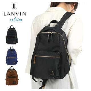 LANVIN en Bleu - LANVIN en Bleu トロカデロリュック BLACK