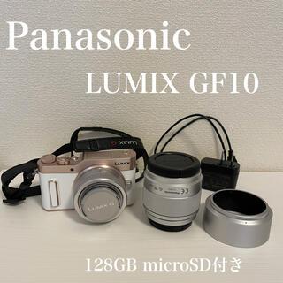 Panasonic - LUMIX GF10 ミラーレス一眼 レンズキット