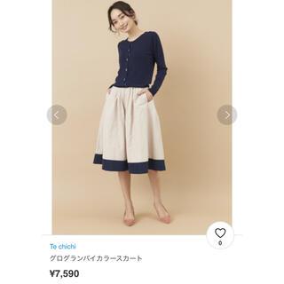 GRL - Techichi  バイカラー スカート