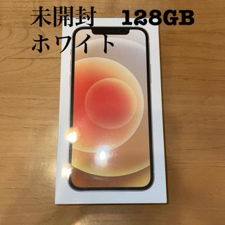 Apple - iPhone12 128GB ホワイト 未開封品