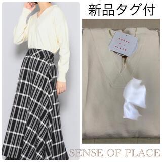 SENSE OF PLACE by URBAN RESEARCH - 【新品タグ付】SENSE OF PLACE Vネックストレッチニット❃︎
