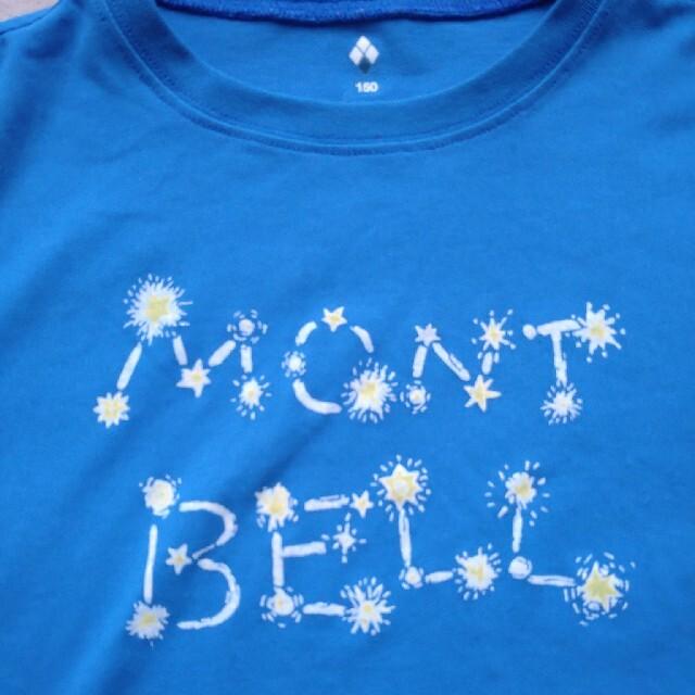 mont bell(モンベル)のモンベル☆mont-bell☆Tシャツ☆150☆キッズ☆半袖 キッズ/ベビー/マタニティのキッズ服男の子用(90cm~)(Tシャツ/カットソー)の商品写真
