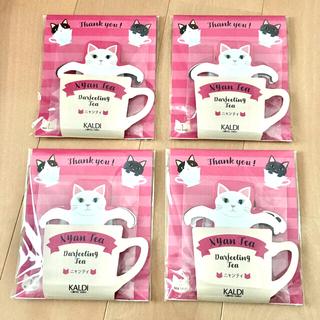カルディ(KALDI)の【数量限定】              カルディ ニャンティ 3P 4個セット♡(茶)