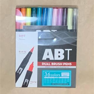 トンボエンピツ(トンボ鉛筆)のABT ブラッシュ(筆)ペン(ペン/マーカー)