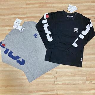 FILA - 【新品】FILA 長袖 tシャツ  2枚セット 120