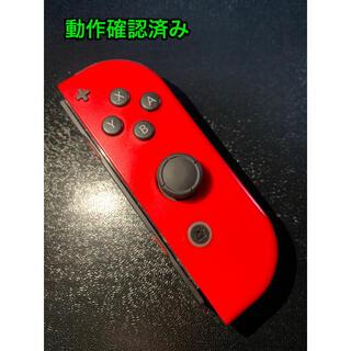 ニンテンドースイッチ(Nintendo Switch)のNintendo Switch Joy-Con レッド (R)マリオカラー(家庭用ゲーム機本体)