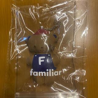 ファミリア(familiar)のファミリア  マスコット ノベルティ(ぬいぐるみ/人形)