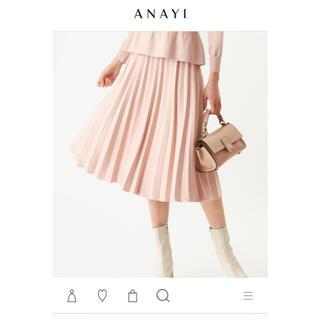 アナイ(ANAYI)のANAYI アナイ  今季購入 新品同様 ランダムニットプリーツスカート(ロングスカート)
