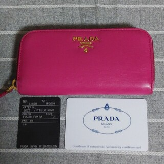 PRADA - 【USED】PRADA プラダ キーケース■FUXIA ピンク■状態良好