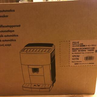 DeLonghi - デロンギ マグニフィカS コンパクト全自動コーヒーマシン 新品未使用