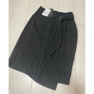 ビッキー(VICKY)の最終値下げ 新品 タグ付き ビッキー 巻きスカート M(ロングスカート)