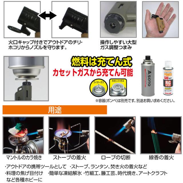 新富士バーナー(シンフジパートナー)のSOTO マイクロトーチ ACTIVE(アクティブ) コヨーテ ST-486CT スポーツ/アウトドアのアウトドア(その他)の商品写真