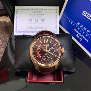 SEIKO - セイコーブライツ SDGC030 Limited Edition