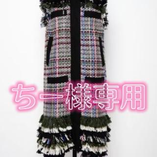sacai - 新品 今期 sacai サカイ tweed vest ワンピース サイズ1
